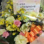 新協展に展 「鳥取市長賞」頂きました〜m(__)m