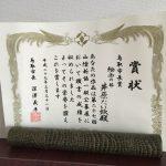 絵画の部  市長賞〜(^.^)