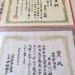 山陰新協賞〜(^.^) ありがとうございます(^.^)